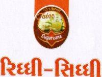 રીધ્ધી સીધ્ધી સીજન Logo | Gj2 Mehsana Free Advertisement